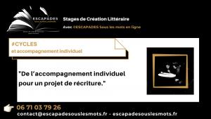 Read more about the article Bénéficier d'un accompagnement individualisé